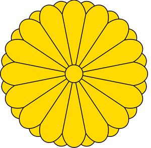 סמל הקיסרות היפנית