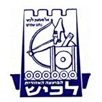 המועצה האזורית לכיש