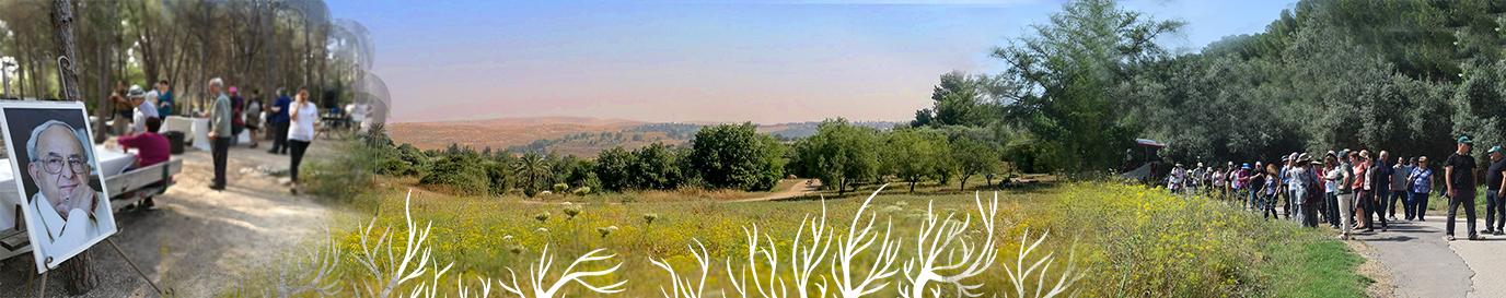 סיור בפארק נאות קדומים לזכר יצחק נבון